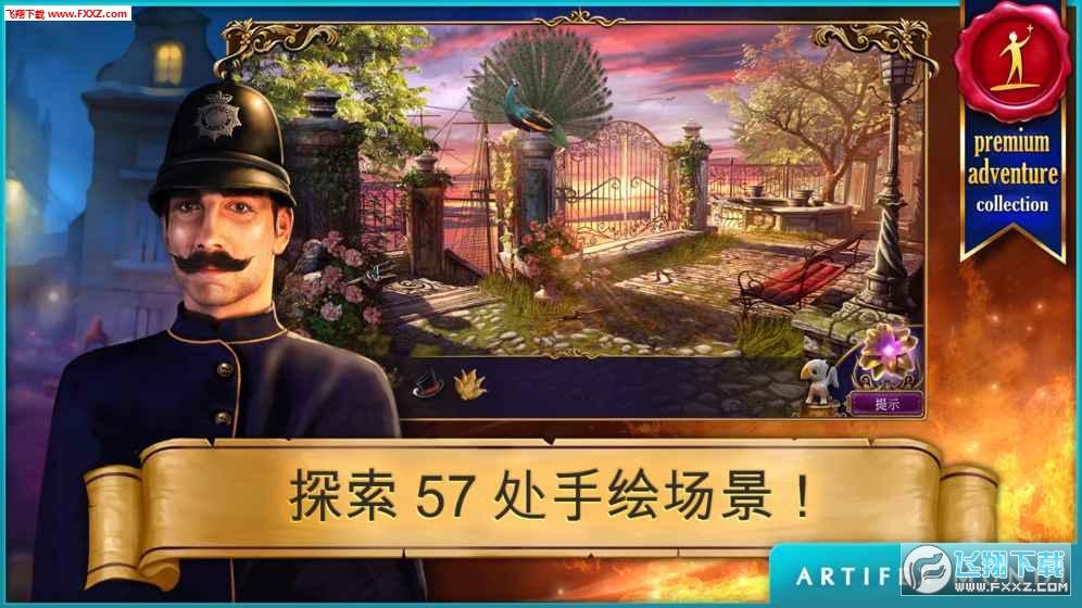 秘密组织3中文版1.1截图2