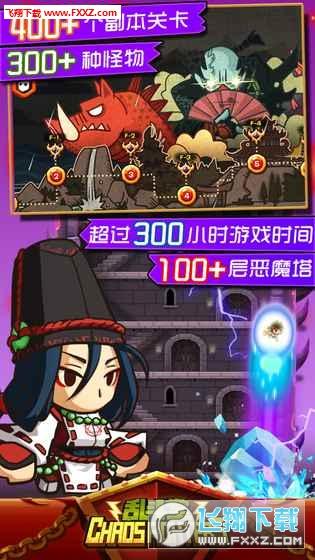 乱斗堂安卓最新版5.3.5截图2