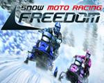 雪地摩托自由竞赛下载