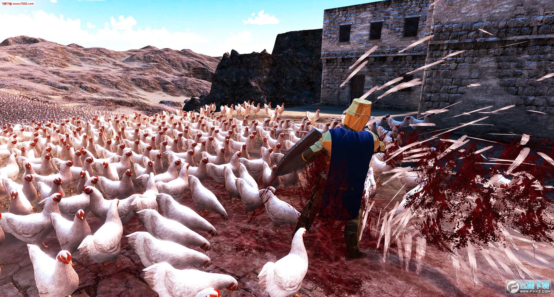 Ultimate Epic Battle Simulator截图2