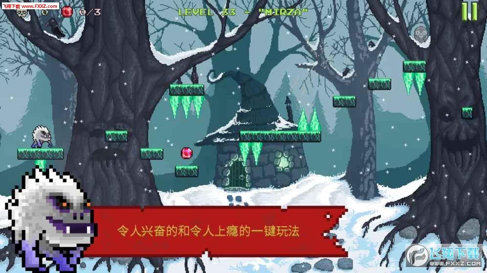 怪物逃跑安卓版1.3截图1