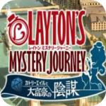 雷顿神秘之旅:卡特丽艾尔和大富翁的阴谋手游安卓版 1.0