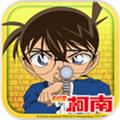 名侦探柯南:纯黑的噩梦v1.5.7安卓最新版