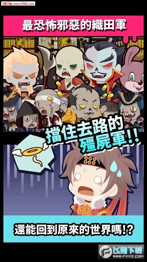 ��� Of the Dead安卓最新版1.4截图1