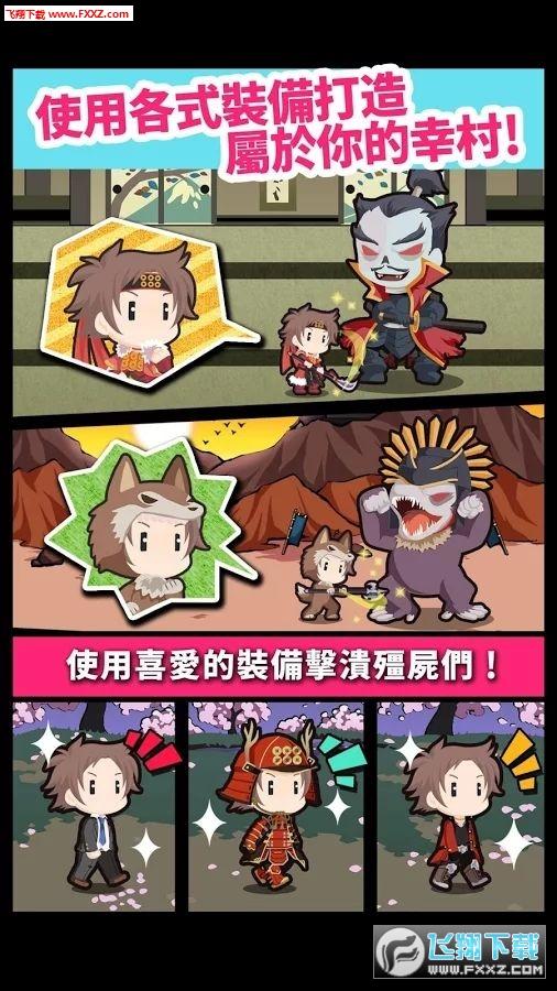 ��� Of the Dead安卓最新版1.4截图2
