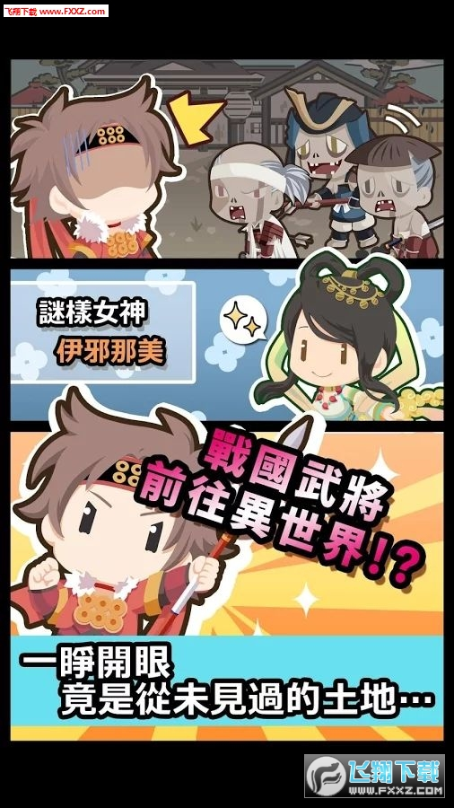 ��� Of the Dead安卓最新版1.4截图3