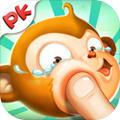 猴子很忙安卓破解版 1.0.0