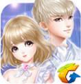 QQ炫舞手游安卓版1.0.5