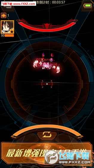 次元猎人安卓最新版3.11截图2