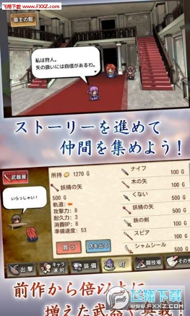 武器投掷2:空岛冒险手游中文破解版1.1.0截图1