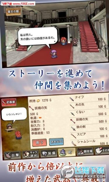 武器投掷2:空岛冒险手游中文破解版1.1.0截图2