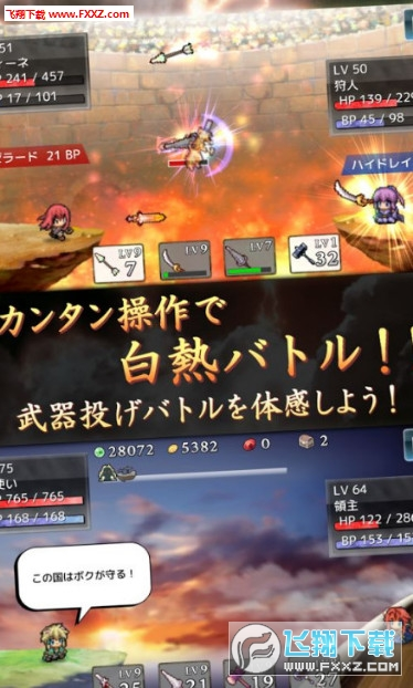 武器投掷2:空岛冒险手游中文破解版1.1.0截图3