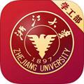 浙大学工app V5.3.51