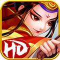 真江湖HD安卓最新版
