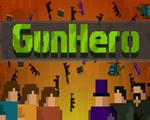 枪侠(GunHero)中文版