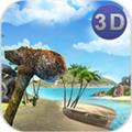模拟孤岛求生官方最新版v1.01
