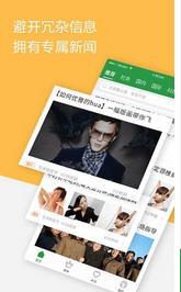 中青看点app1.0.0截图1