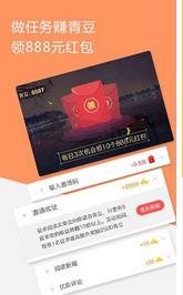 中青看点app1.0.0截图0