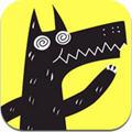 欢乐狼人杀最新版v4.2.0