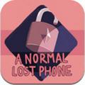 手机疑云安卓最新版 1.01