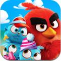 愤怒的小鸟消除赛无限金币版1.0.9