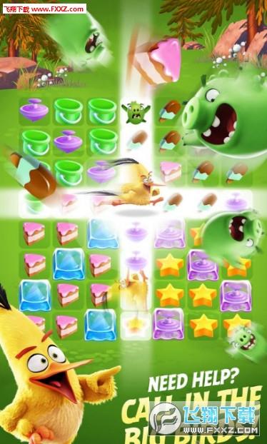 愤怒的小鸟消除赛无限钻石版1.0.9截图1