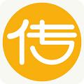 传不广告平台appv2.0 安卓版