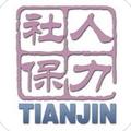 天津人力社保appV1.0.2官网安卓版