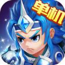 三国演义吞噬无界手游安卓版 2.1.09