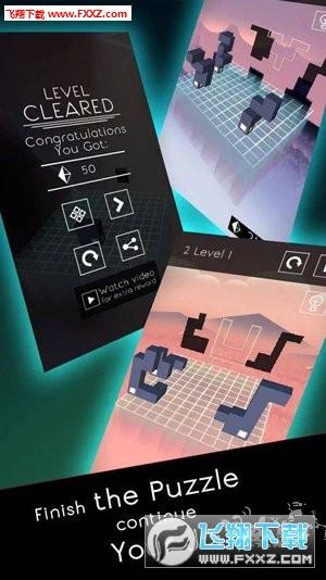 暗影:护身符的光安卓最新版0.2.0截图2