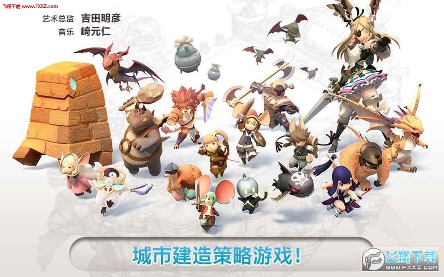 小小诺亚安卓最新中文版3.1.0截图0