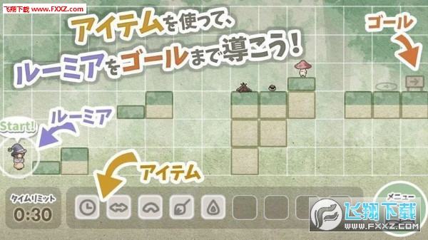 露米雅的寻宝之旅手游安卓版1.0截图0