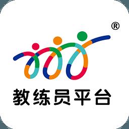 广场舞中国app v2.3.2安卓版