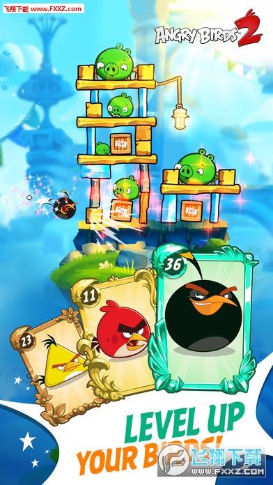 愤怒的小鸟2手游无限道具版2.12.2截图0