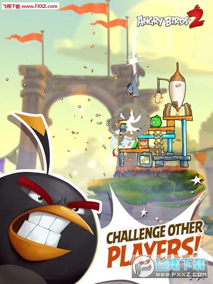 愤怒的小鸟2手游无限道具版2.12.2截图1