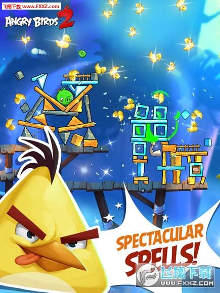 愤怒的小鸟2手游无限珍珠版2.12.2截图3