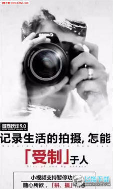 同仁堂牙美精英团队创始人露总wslove7推广平台1.0截图0