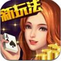久盛棋牌游戏大厅安卓版V1.03