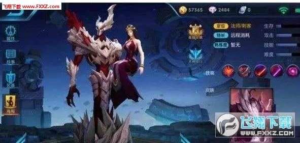 王者荣耀新英雄上线预览截图2