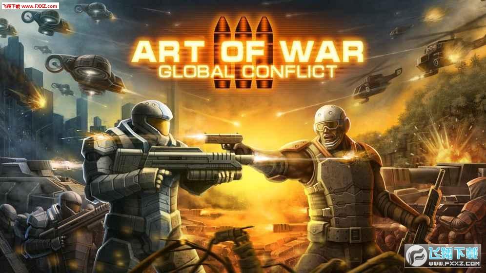 战争艺术3安卓中文版(附攻略)v1.0.54截图0