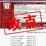 永恒之蓝比特币勒索Office数据恢复工具官方版v1.0