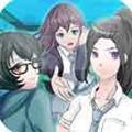 高校恋爱物语安卓版1.0