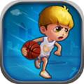 酷跑灌篮手游安卓版1.0.001