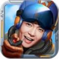 极限挑战之猎空战机内购破解版 1.0.14