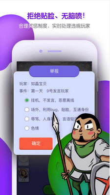 �局狼人��appV3.8.10安卓版截�D3