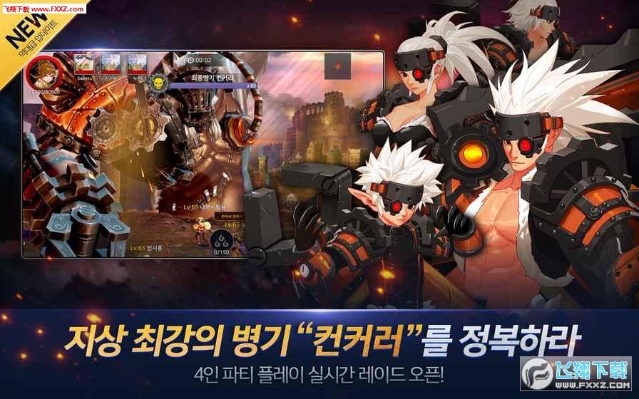 地下城与勇士:魂官网版手游截图2