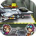 蓝天飞行队物语汉化修改版v1.7.0