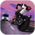 摩托公路竞赛2安卓版 v1.0.1