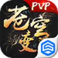 苍穹变百度官方版v4.3.0