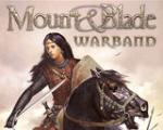 骑马与砍杀:战团 v1.172八项修改器